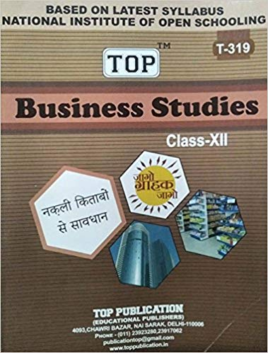 TOP NIOS Class 12 Business Studies T - 319 Guide