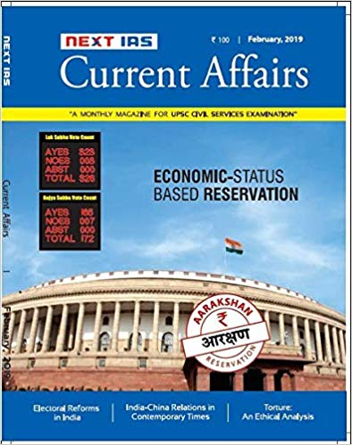 Current Affairs NEXT IAS - February 2019