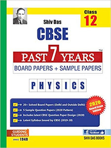 Shiv Das Class 12 CBSE Physics Past 7 Years Board & Sample Papers