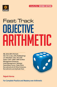 Fast Track Objective Arithmetic, Rajesh Verma, Arihant