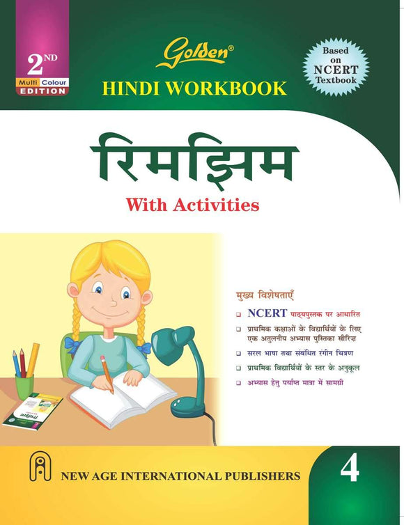 Golden Hindi Workbook Rimjhim with Activities for Class - 4