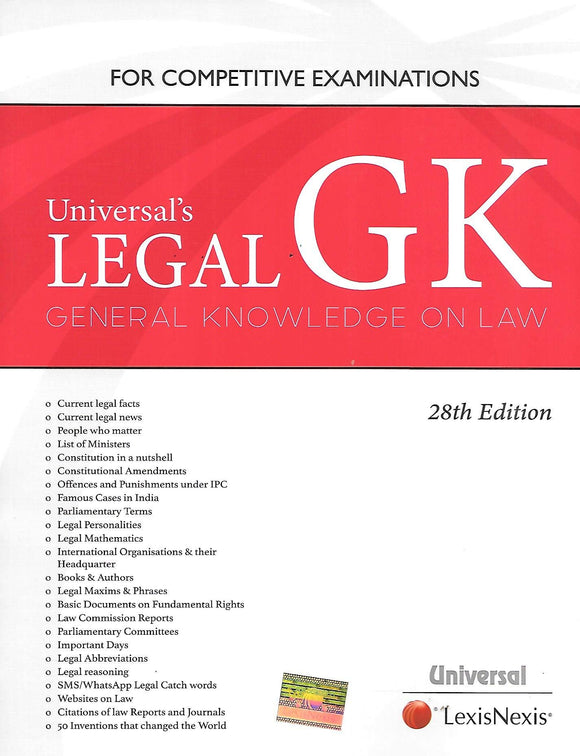 Legal GK (General Knowledge on Law) for Competitive Examinations 2019