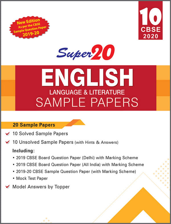 Super 20 Class 10 English Language and Literature Sample Papers CBSE 2020