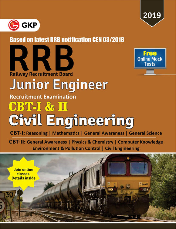 RRB 2019 - Junior Engineer CBT - I & II - Civil Engineering
