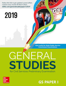 General Studies - Paper I for Civil Services Preliminary Examination (2019), MHE