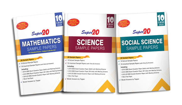 CBSE Super 20 Sample Papers Class 10 Mathematics, Science and Social Science for March 2020 Exam (Set of 3 Books)