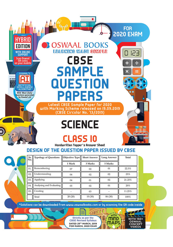 Oswaal CBSE Sample Papers Class 10 Science For March 2020 Exams