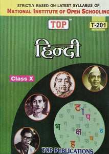 TOP NIOS Class 10 Hindi T - 201 Guide