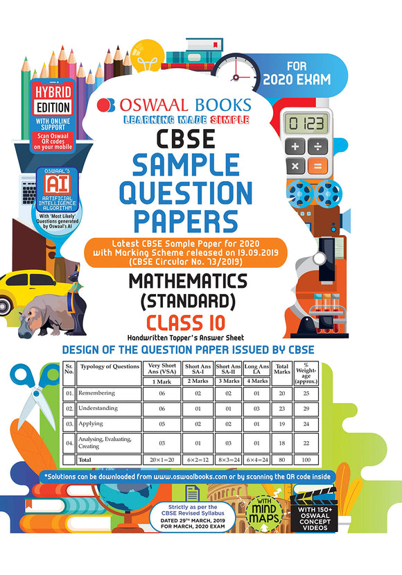 Oswaal CBSE Sample Papers Class 10 Mathematics (Standard) For March 2020 Exams