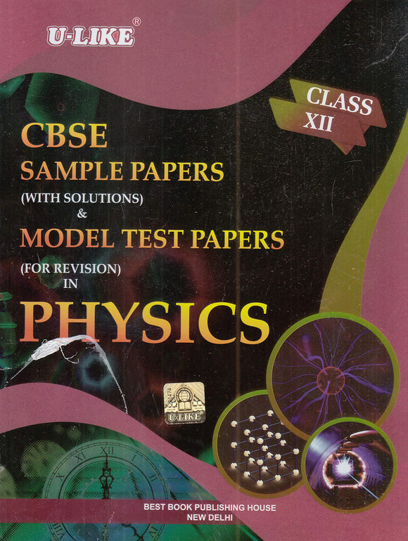 CBSE U Like Class 12 Physics Sample Papers & Model Test Papers for 2020 Exams
