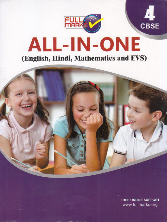 All In One Class 4 (English, Maths, Hindi & EVS)