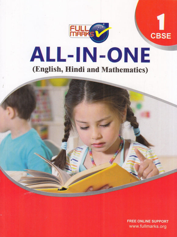 Full Marks All In One Class 1 (English, Maths, Hindi)