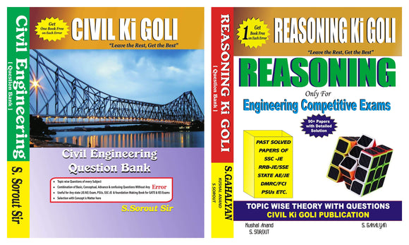 Civil Ki Goli (Civil Engineering Question Bank) + Reasoning Ki Goli by S. Sorout
