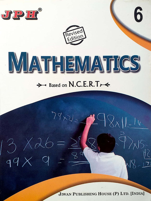 JPH Class 6 Mathematics (NCERT) Guide By Dr. B.k Trivedi
