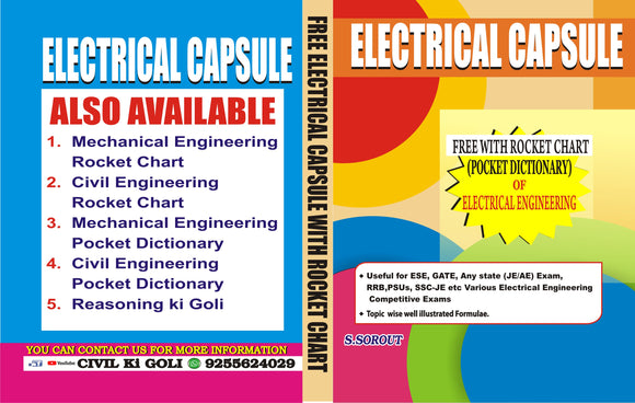 Electrical Engineering Rocket Chart + Capsule by Civil Ki Goli Publication