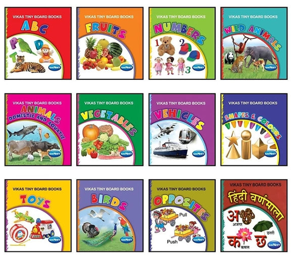 Vikas tiny board books set of 12 books