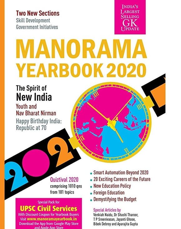 Manorama Year Book 2020