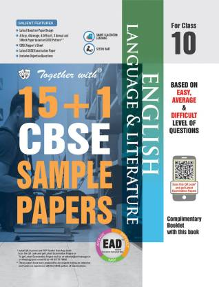Together with Class 10 English Language & Literature EAD 15+1 CBSE Sample papers for 2020 exams