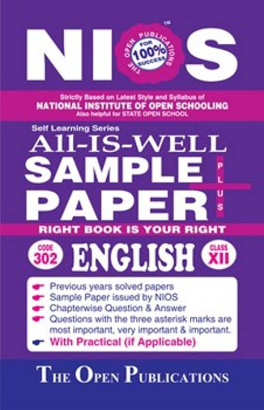 NIOS Class 12 302 ENGLISH 302 ALL IS WELL SAMPLE PAPERS