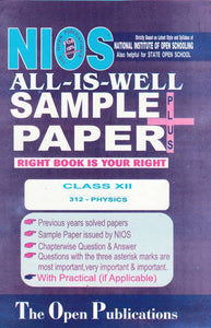 NioS Class 12 312 PhysicS Class 12 312 English Medium All Is Well Sample Paper Plus
