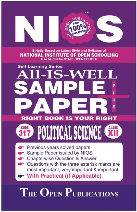 NioS Class 12 317 Political Science 317 English Medium All Is Well Sample Paper