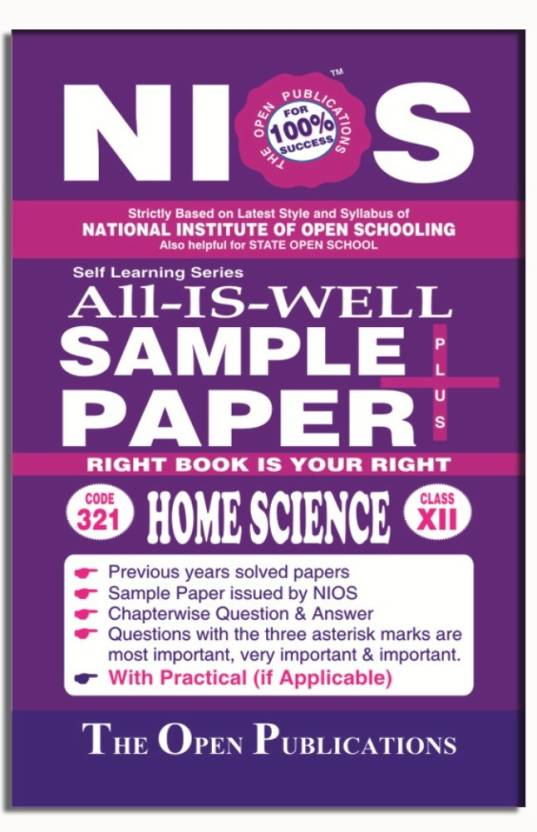 NioS Class 12 321 Home Science 321 English Medium All Is Well Sample Paper