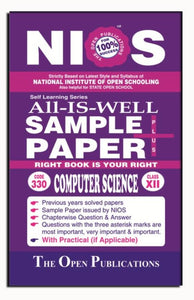 NioS Class 12 330 Computer Science 330 English Medium All Is Well Sample Paper