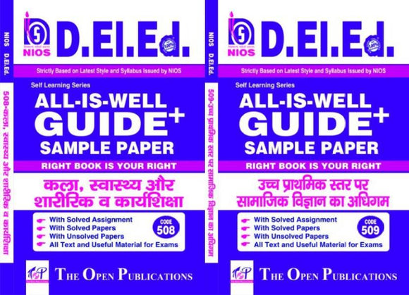 NIOS Deled 508 + 509 Hindi Medium guide + sample papers
