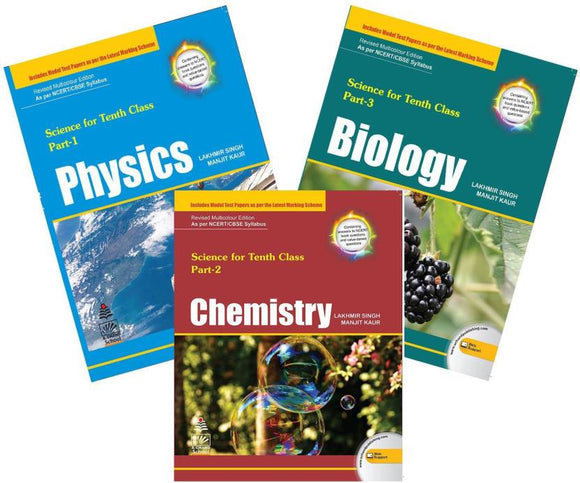 Science For Class 10 : Physics + Chemistry + Biology CBSE Lakhmir Singh for 2020 Examinations