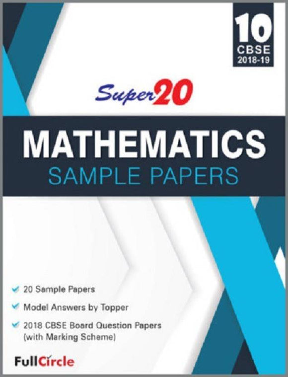 Super 20 Mathematics Sample Papers Class 10th (ENGLISH, Paperback, Keshwanti Negi)
