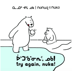 Nanuq and Nuka: Try Again, Nuka!