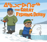 The Great Fishing Derby