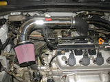 Injen 01-04 Civic Dx Lx Ex Hx Polished Short Ram Intake