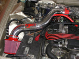 Injen 90-93 Integra Fits ABS Polished Short Ram Intake