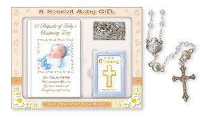 Baby Christening Gift Set - Boy