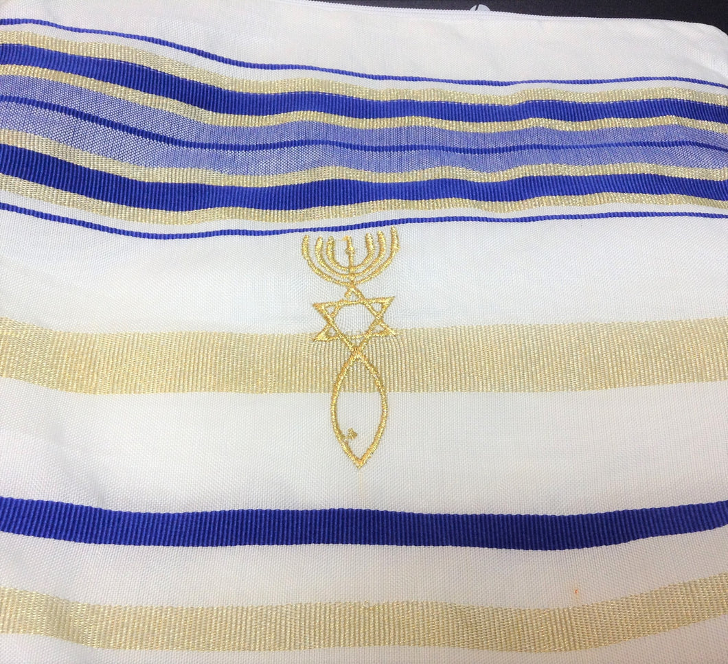 Tallit Blue Gold Trim 45