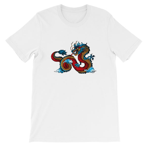 Chinese Dragon T-Shirt - Avenue Born
