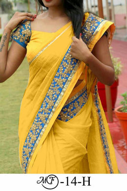 Amazing Yellow Color Chanderi Cotton Saree With Sequence Coding Lace