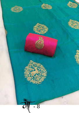 Awesome Skyblue And Pink Paper Silk Saree With Blouse