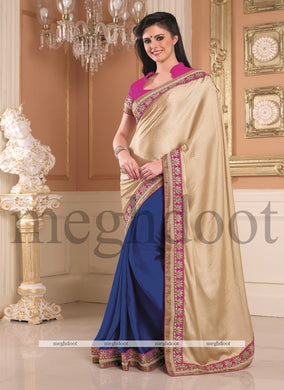 Beige And Blue Saree Exclusive Beautiful Designer Bollywood Indian Partywear Sari 108 Indian Beauty