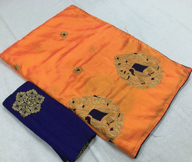 Attractive Yellow Color Paper Silk Embroidery Elephant Design With With Work Blouse