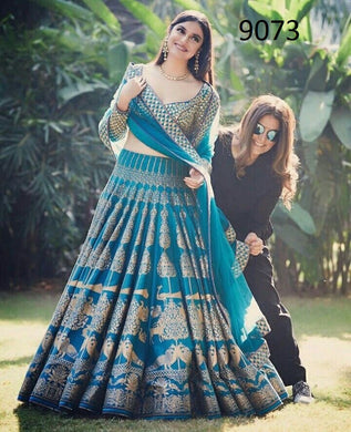 Attractive Beautiful New Latest Lehenga Choli Bagalory Satin With Digitel Printed