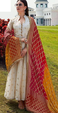 Pretty White Colour Chanderi Silk Salwar Suit