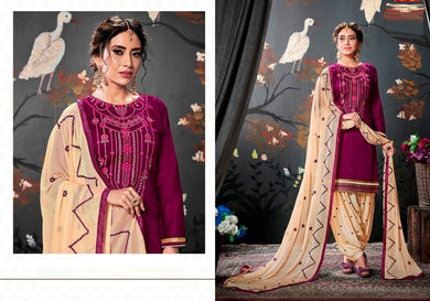 Awesome Purple & Cream Satin Cotton Embroidered Work With Long Straight Salwar Suit