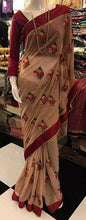 New Collection  Coffee Colour  Jorjet  Saree