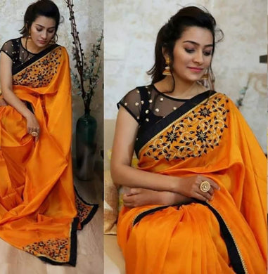 New Designer Mustard Color Party Wear Paper Silk Traditional Ethinic Wear Embroidered Work Saree