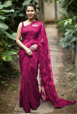 Wine Colour Net Indian Sari Embroidery Designer Wear Indian Blouse Wedding Fancy Saree