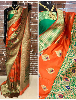 Designer Orange & Green Banarasi Silk Kanjivaram Work Smooth Saree