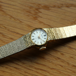 Seiko Gold Plated Cocktail Watch - 1970s - Model Ref. 110016-17-0080 - Spares/Repairs