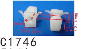 20PCS AUTOBAHN88 Front bumper  Retainer Clip Fit For LAND ROVER
